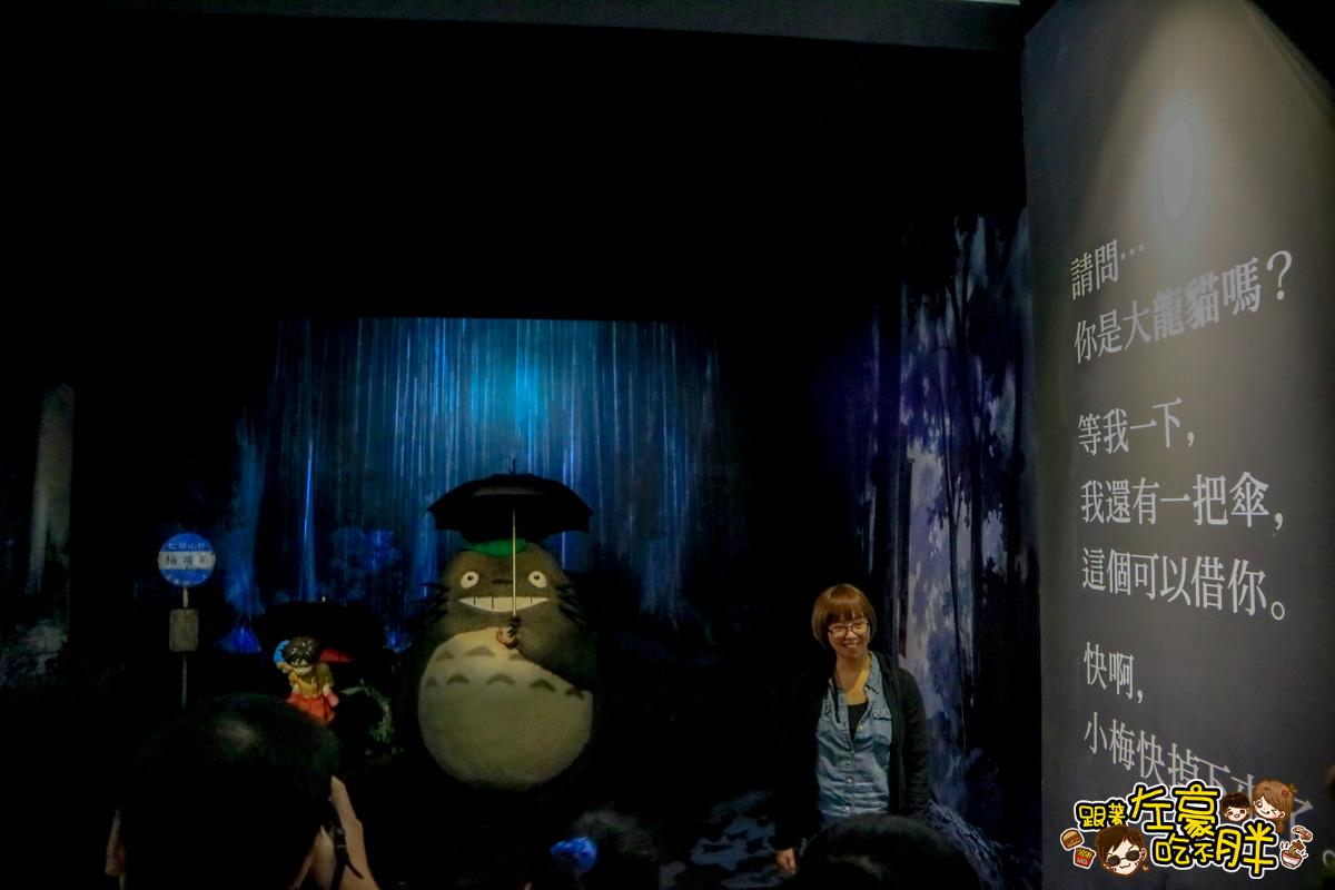 吉卜力的動畫世界特展-63