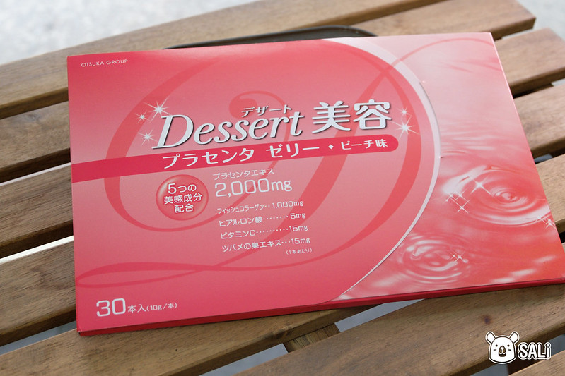 美C凍水蜜桃口味-4