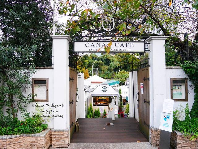 日本東京自由行賞櫻canal cafe水上餐廳 (27)
