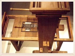 Painokone mallia Gutenberg