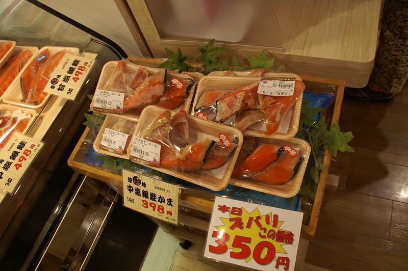 Department Store - Tokyo - Japan