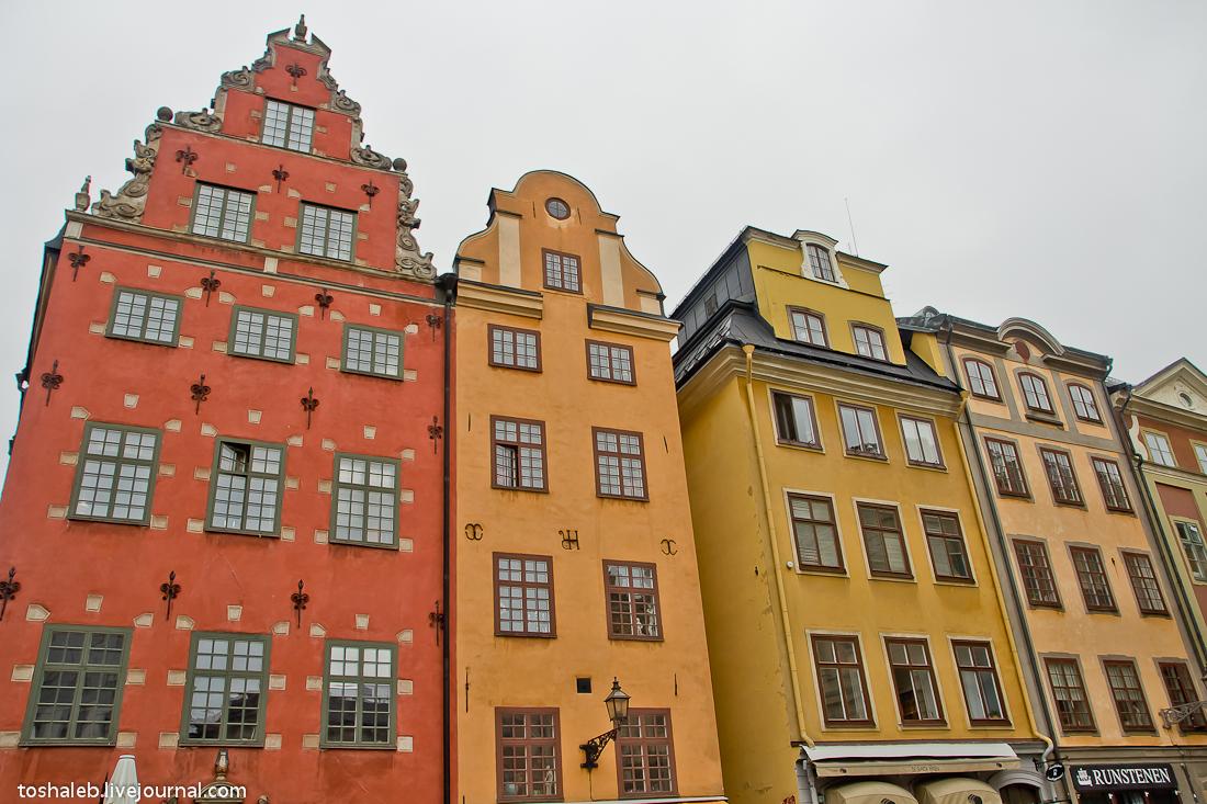 Stockholm_Streets-76