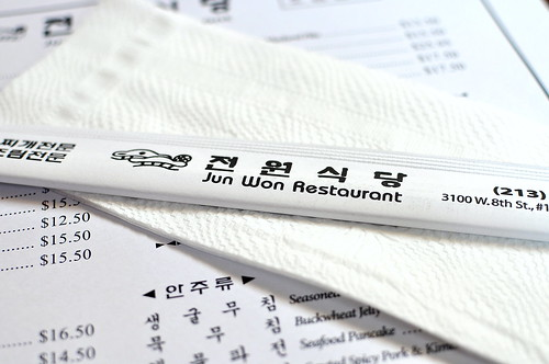 Jun Won Restaurant - Los Angeles (Koreatown)