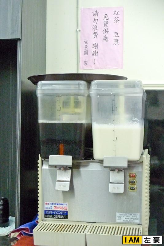 P1350711