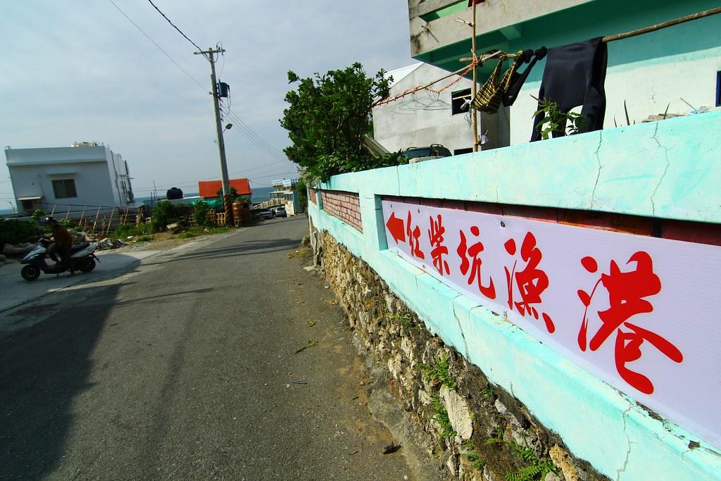 IMG_2737Fu Yan