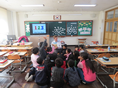 Yangcheon Elementary School