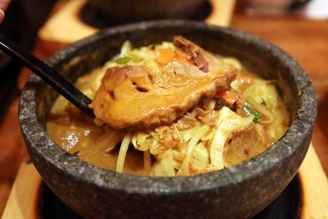 Kazan Japanese curry noodles