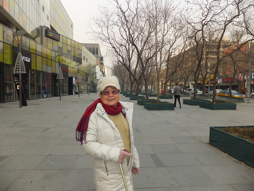 北京海峽兩岸美食文化論壇 116
