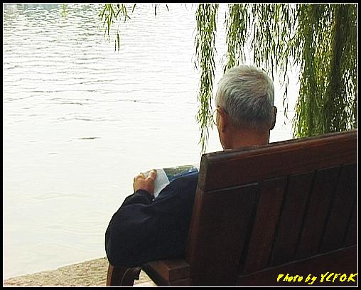 杭州 西湖 (其他景點) - 618 (古湧金門  西湖十景之 柳浪聞鶯 休閒的遊人)