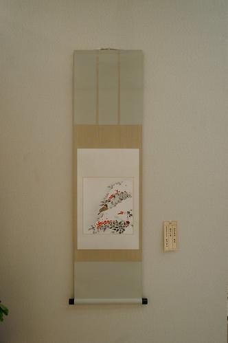 田中美法 画「雪中南天」