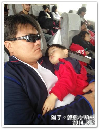 140302-瞬間秒睡的孩子