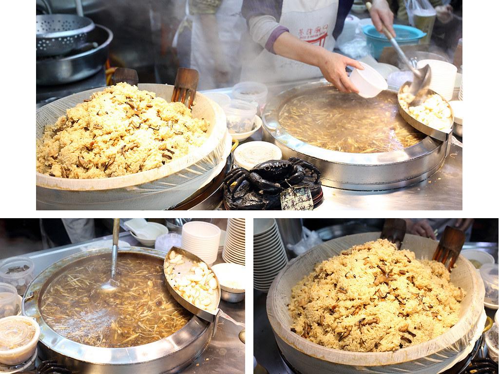 20131222基隆-吳記螃蟹羹 (1)
