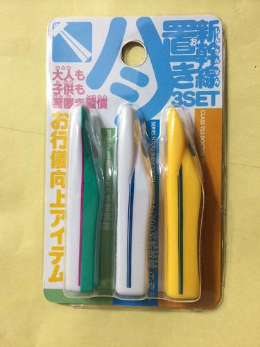 箸置き 新幹線