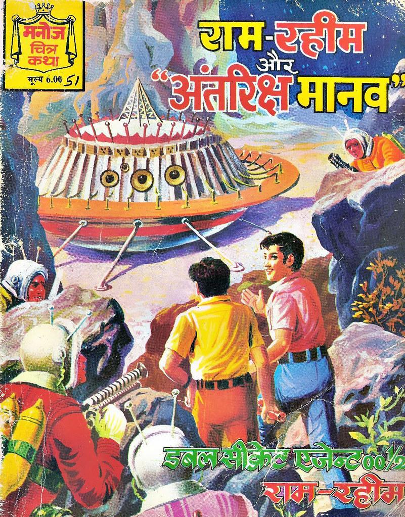 Hindi Comics - 37