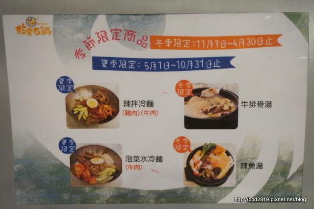 19486568614 4dc0dc4279 o - 【台中北區】非常石鍋-平價韓式料理,近親親戲院,吃完還可以看個電影