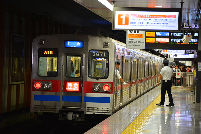 京成空港第2ビル駅