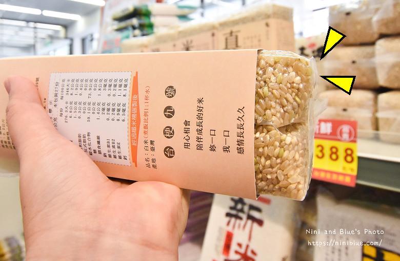 現尬的米鮮米銀行纖米機09