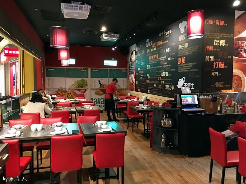 32737515442 7e5ebcdc62 b - 寶達港式茶餐廳│由香港師傅掌廚,最推會爆漿的黃金流沙包、冰熱鹹甜的冰火菠蘿包
