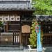 Small photo of Kitano Tenma Shrine