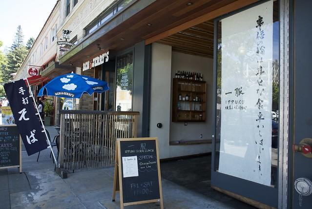 Ippuku, Soba restaurant, Berkeley