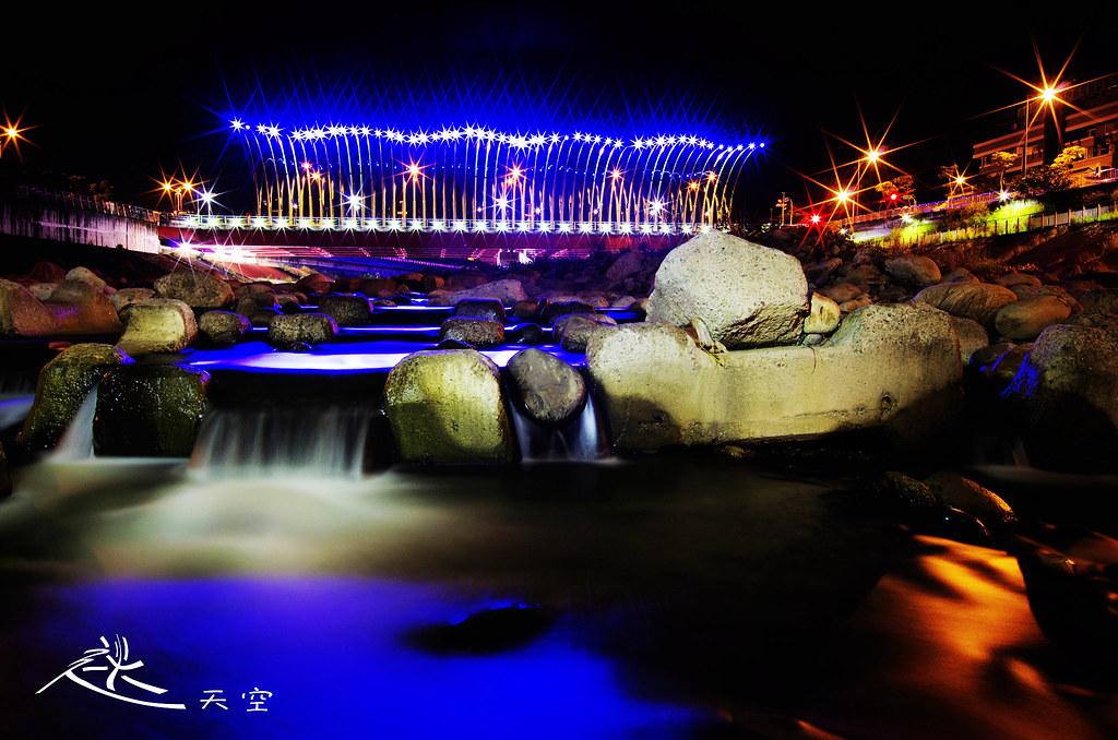 台中 浪漫大坑 三橋