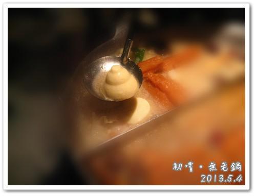 130504-這才是冰淇淋豆腐