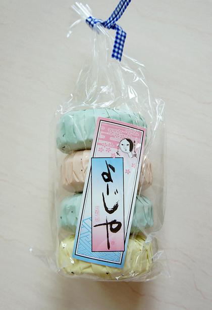 京都戰利品03