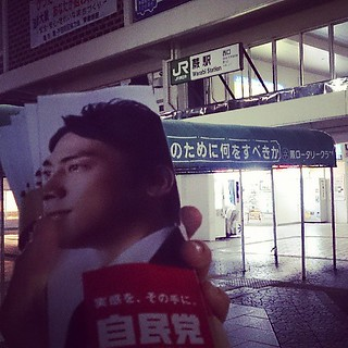 蕨駅にて夕立ち。自民党です。