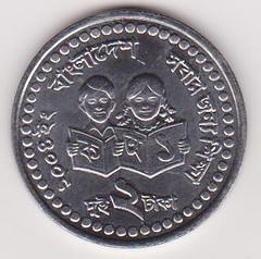 Bangladesh 2 Taka 2004