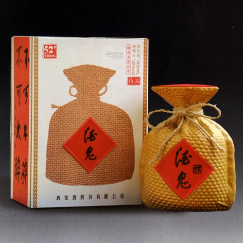 The (Chinese) Alcohol for (Chinese) Alcoholics | Sinosplice