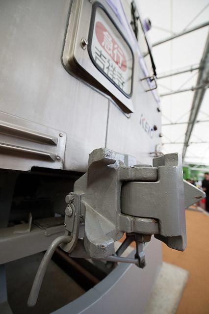 京王れーるランド 展示車両 クハ3719