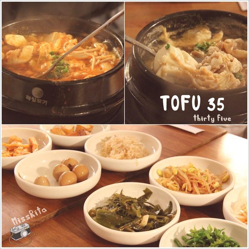 《食記》台中‧Tofu35 - rita11836 - 痞客邦PIXNET