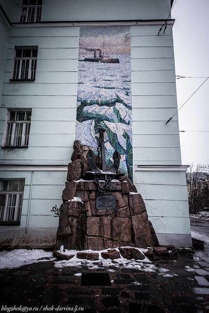 Мурманск-19