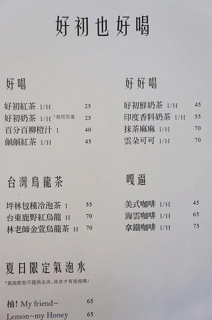 DSC09342