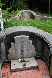 Teo Nghee Cheng 張義清