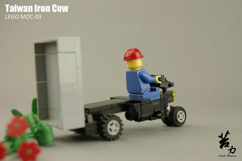 Taiwan Iron Cow0006