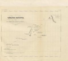 "British Library digitised image from page 91 of ""Путешествіе на Сѣверъ и Востокъ Сибири"""