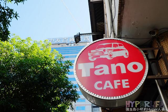 台中Tano Cafe