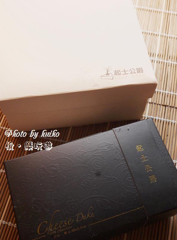 P1290495.JPG