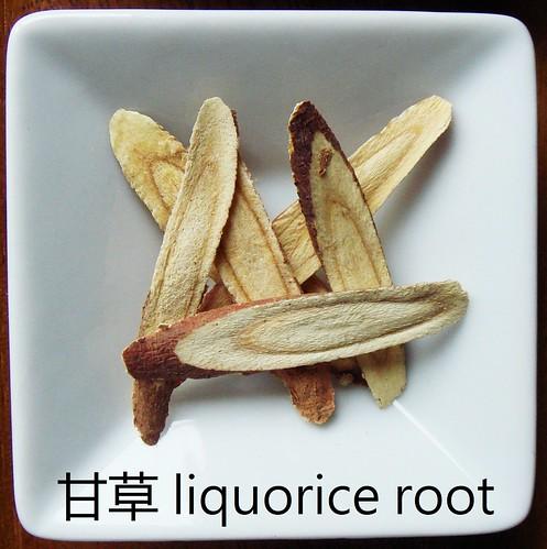 Liquorice Root 甘草