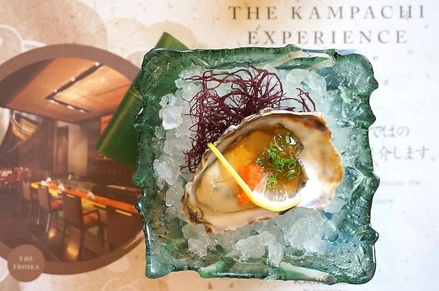 Kansai menu promotion - Kampachi Pavilion-001