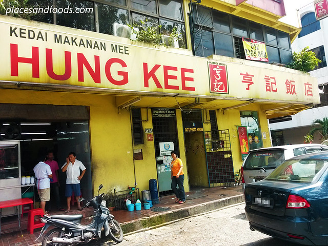 hung kee taman shamelin picture