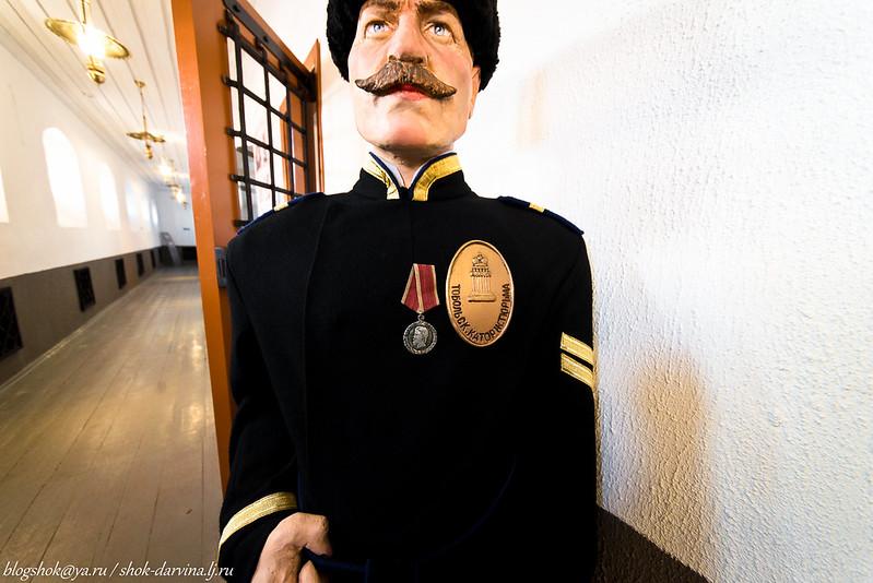 Тобольск-17
