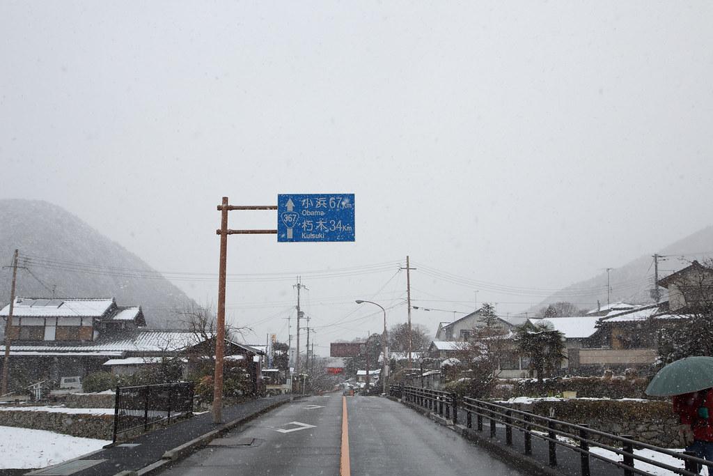 Ohara 大原