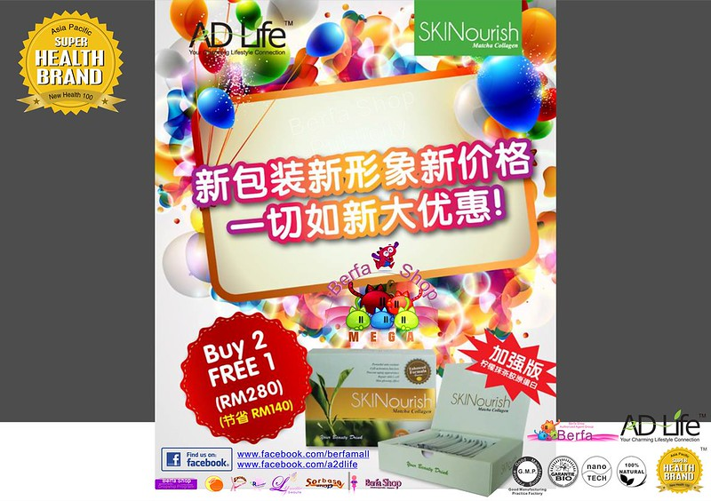 2014 March - May Promotion A2Dlife 1