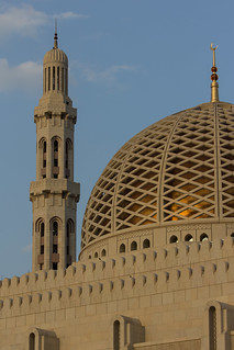 Minaret and Dome Detail
