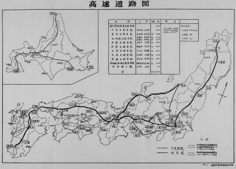 昭和39年高速道路路線図