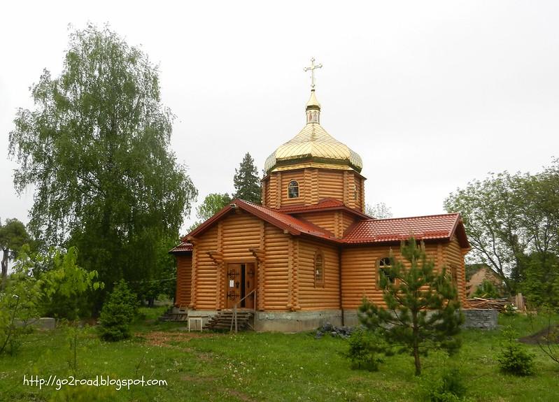 Немиров