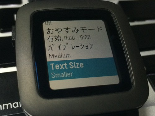 Pebble Time firmware 3.2