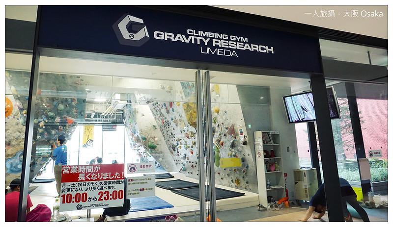 GRAVITY RESEARCH UMEDA 02